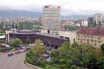 НДК Административна сграда