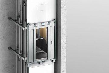 Сервиз и поддръжка на асансьори и ескалатори