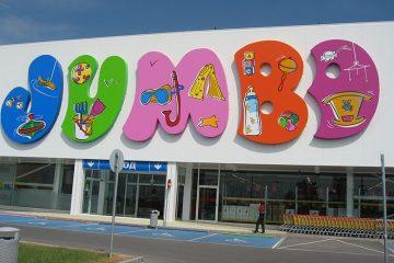 входът на сградата на магазин Джъмбо