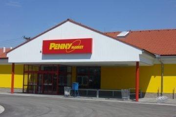входът на сградата на магазин Пени Маркет
