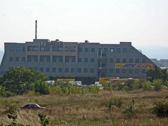 Сградата на Търговски център БОИЛА - изглед отдалече
