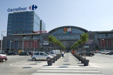 Сградата на Търговски център The Мall в град София