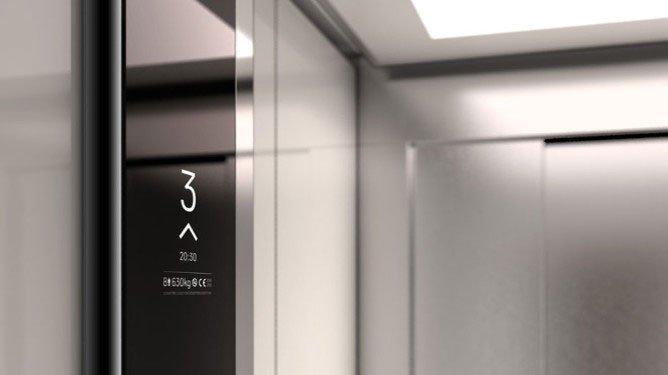 детайл дисплей на асансьор ThyssenKrupp Synergy 200
