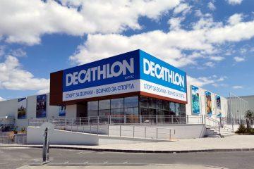 Спортен магазин Декатлон град Бургас - снимка екстериор